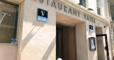 巴黎美食必推 高CP值商業套餐才24歐可任選三十幾種甜點 VATEL廚藝學校