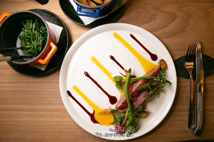 最親民米其林義大利餐廳在南港 L'origine 歐傑洛義式餐廳. L'origine by La Credenza