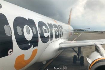 燕子颱風肆虐日本關西空港 陸空交通大亂 航空公司緊急應變措施