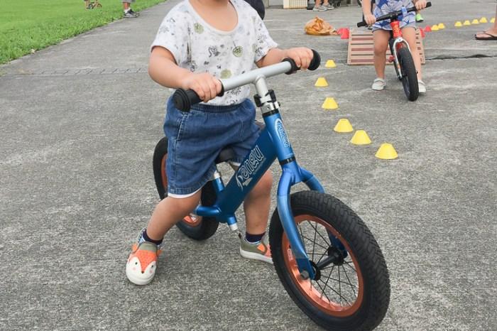 四歲孩子學騎車歷程記錄 從滑步車到腳踏車 平衡感很快就上手