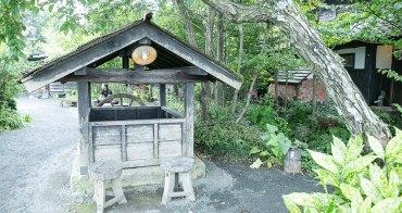 九州阿蘇美食推薦 古民家老屋新熱點 隠れ茶房 茶蔵カフェ 阿蘇店  肥後赤牛の炭火焼