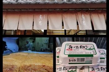 茨城縣美食大進擊 奧久慈超美味親子丼 千千吃給你看 茨城縣一日旅行團看過來 跟135萬訂閱Youtuber一起玩茨城縣知名景點