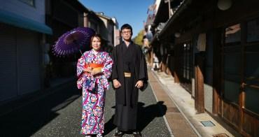 和服體驗 和紙製作 美濃散策 岐阜縣旅行 穿越時空來到江戶時代