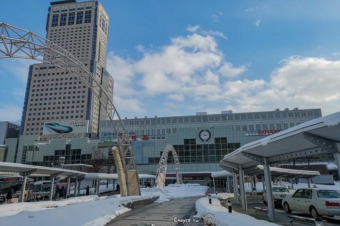 札幌定點住宿五日行程規劃參考 札幌住宿最推薦 地理位置佳 往北海道各地最方便 hotel mystays sapporo Aspen