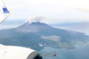 最厲害地質教室在日本 最活潑櫻島火山怎麼玩 鹿兒島 渡輪少了這一味就可惜啦 逸品烏龍麵