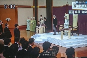 日本三大神器 勾玉御守 只有這裡有 伊勢神宮外宮與內宮 托福橫丁 日本天皇信物 平成到令和