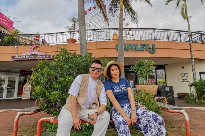 網美拍照聖地 沖繩美國村必訪 預留三小時 BLUE SEAL熱帶水果風味  mihama american village  アメリカンヴィレッジ