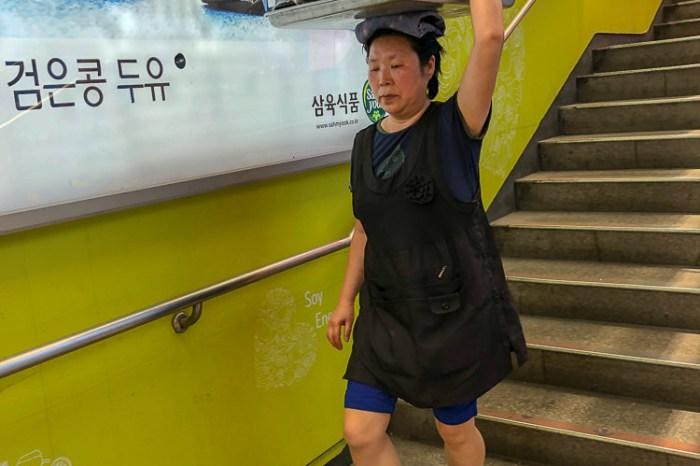 韓國首爾換韓圜 這裡匯率最優惠 匯率波動大 美金在手最安心