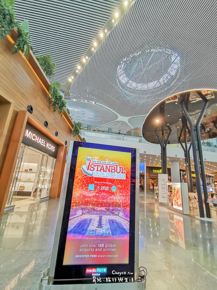 土耳其伊斯坦堡 IGA AIRPORT全新機場啟用 Istanbul Yeni Havalimani 免費市區旅行 轉機免費過境旅館申請 – Choyce寫育兒 ...