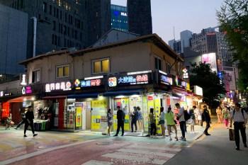 首爾 親子自助行 明洞 神仙雪濃湯 濃郁的牛骨湯 大份量的餃子 24小時營業 韓劇很常出現的美食