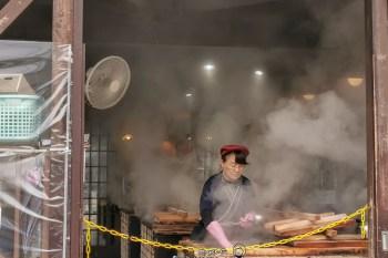 用烤得不過癮 用溫泉蒸得更健康 地獄溫泉蒸食材 別府八湯之鐵輪溫泉 足蒸浴免費 地獄蒸し工房