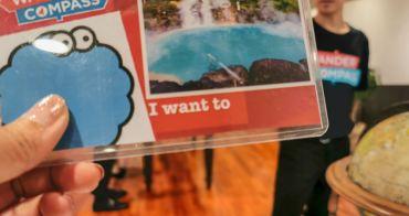 Wander Compass別府車站旁 Tourist's Hub And Lounge 外國人服務中心 當地外語嚮導帶你玩 Beppu Experiences 中英日韓法德