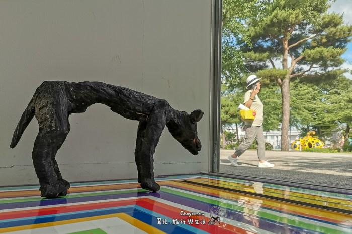 生活即是藝術 青森 十和田現代美術館 現代藝術  奈良美智 草間彌生 Towada art center