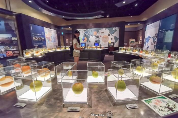 鳥取二十世紀梨紀念館 梨子樹王鎮館之寶 五倍強大生產力的秘密 寓教於樂適合親子共訪 兒童梨博物館