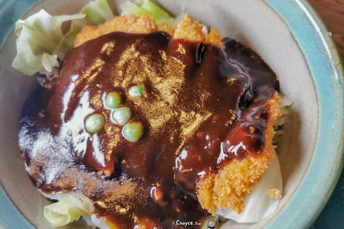 岡山庶民美食代表  デミカツ丼 濃郁醬汁豬排丼 味司野村 1931年創業老舖好味道
