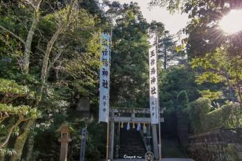 島根名所看這邊 玉造溫泉 玉作湯神社 御守自己打造 專屬於自己的幸運星