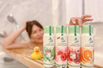 德國老牌終於等到你 小綠蛙 Frosch 植粹淨膚 pH5.5沐浴乳 親膚天然在台上市