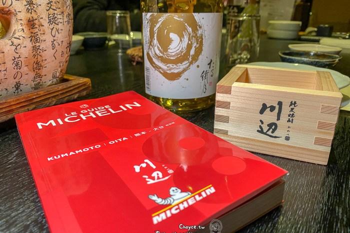 送這老闆有面子 日本秘書協會指定贈禮 純米也能做燒酎 熊本球磨燒酎 纖月酒造 川辺 焔の刻印