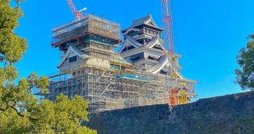 熊本城最新近況曝光 每週六日限定開放內部參觀 加藤清正 加藤神社