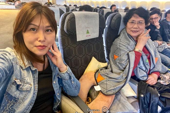 趁年輕帶媽媽出走 七十老母制霸巴黎倫敦跨年自助16日