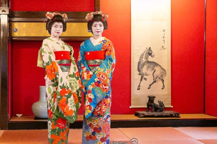 有形文化珍寶 山形藝妓在相馬樓 竹久夢二美術館 藝伎演舞現場秀 舞娘茶屋