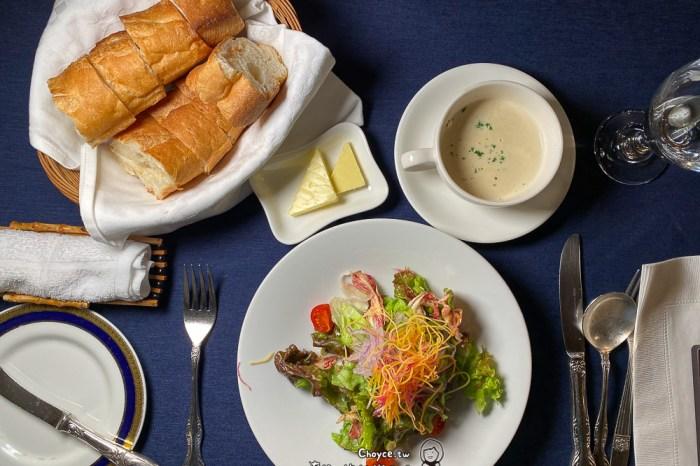 法式全餐午間特價1800円太超值 山形人愛法餐 酒田市超值美味法式西餐 ル・ポットフー (LE POT AU FEU)