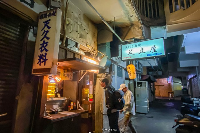 早上六點就來居酒屋 跟當地人交朋友 輕鬆喝兩杯好去處 沖繩大眾角打ち酒場 足立屋