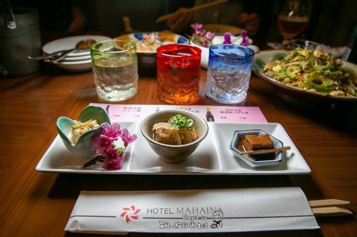 Mahaina hotel馬海納飯店 泉河 沖繩在地美食推薦 泡盛比一比 超美味沖繩麵在這裡
