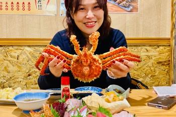釧路超值美食在這裡 海鮮爐端 釧路子 鱈場蟹1000円夭壽便宜又好吃 海鮮炉端 釧路っ子