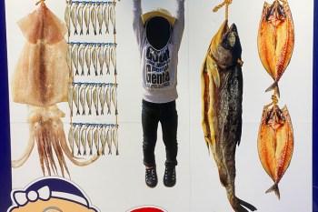 北海道最大水產海鮮超市 釧之助 笹谷商店  くしろ港町 釧ちゃん食堂