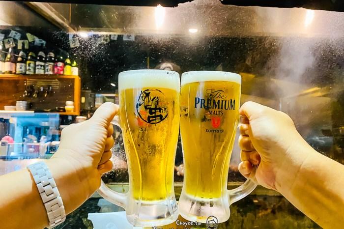 林森北路日本料理推薦 酒侍串說居酒屋 晶華飯店大倉久和飯店之間