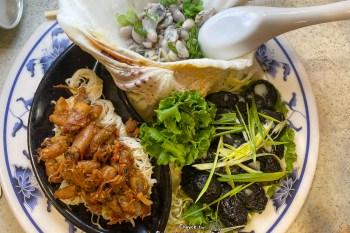 澎湖美食餐廳推薦名單 牡蠣,小卷,海菜,花枝丸,南瓜,丁香魚....這樣吃是澎湖山珍海味