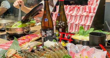 聚北海道鍋物 新自助吃到飽型態 只在台北南京東店、中壢SOGO店