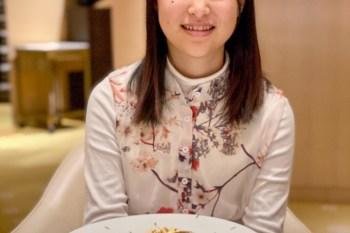 L'Osier 資生堂 東京米其林三星 超值划算午餐套餐 創造旅行三星回憶 慶生驚喜