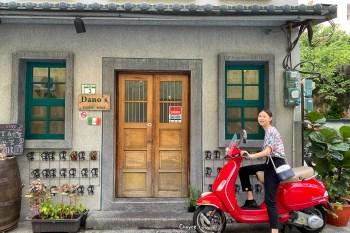 古意盎然台南信義街 穿梭府城古蹟 清朝古邸 餐廳用餐 兌悅門 府城清道光城門
