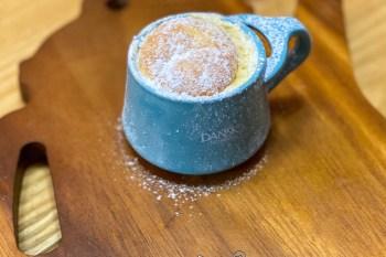 米其林餐廳經典法式甜品 正宗舒芙蕾soufflé製作 累計六次失敗一鼓作氣成功