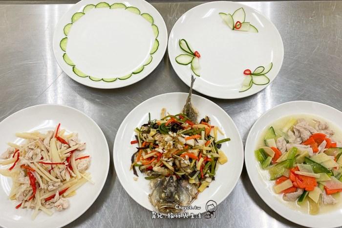 中餐(葷食)丙級考照 301-2 燴三色肉片 五柳溜魚條 馬鈴薯炒雞絲