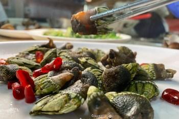馬祖在地好食 儷儐小吃店 C/P值高 合理美味馬祖海鮮 手工現包水餃