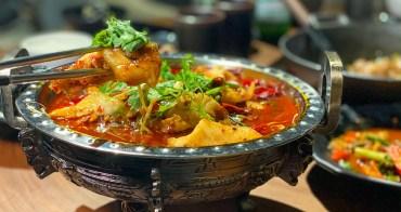 桃園青埔最新話題餐廳 紹興府花雕雞 水煮魚