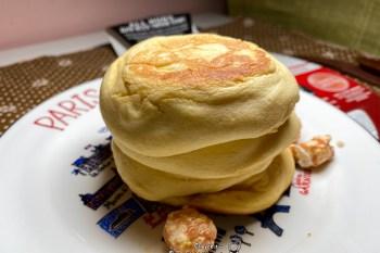 舒芙蕾鬆餅這樣做不失敗 法國特福不沾鍋幫大忙 免開火就連小學生都可上手