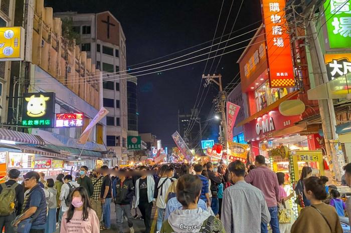 24小時都有美食吃 嘉義市文化路夜市 黃毛丫頭,阿娥豆花,方櫃子滷味 阿岸米糕 人氣排隊攤位看過來
