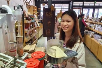 自己的米自己碾 池上好玩景點推薦 多力米故事館 DoReMi story museum