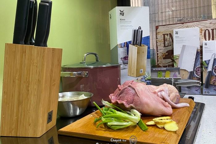 WMF 母親節殺很大 為辛苦的母親們送上最棒手作料理與工具快買起來