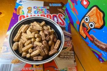 Churros《肉桂吐司脆脆吉拿棒》營養穀片 美國媽媽最推課後點心 風暴成長的子鈞最愛