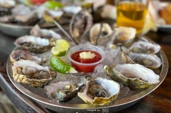 seasurf 新鮮生蠔任食 一顆只要一塊錢 洛杉磯隱藏版美食推薦