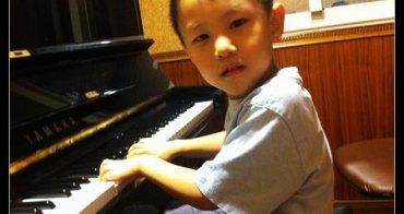 (Choyce雜感) 子鈞與鋼琴的首度邂逅:同學的父母,才是真正難纏的對手啊!!
