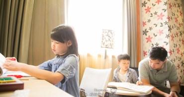(小小孩愛閱讀) 地圖,桌遊,地圖創意遊戲繪圖本 教孩子牢牢記住地理與人文