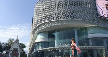 (泰國清邁) 小資貴婦美食大推薦 道地法國馬卡龍,不到20元!!Macaron by Dhara Dhevi Patisserie @MAYA Lifestyle Shopping Center