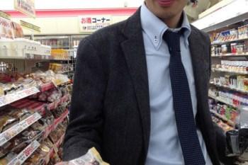 日本上班族推薦:大人的味道,下酒點心零食篇(提醒:未成年請勿飲酒,酒後勿開車)