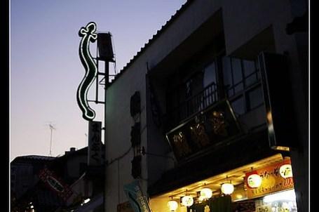 (日本千葉縣) 成田山名產-川豐本店鰻魚飯